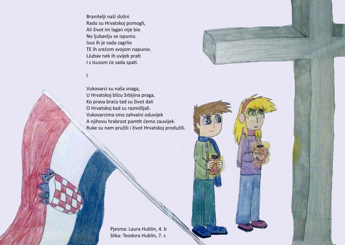 Branitelji i Vukovar